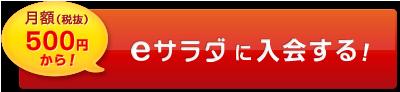 人気のオンライン英会話、月10回を2500円(税別)で。続けやすい価格で充実したサービスをご提供します